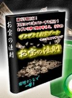 otakara-bookth_.jpg